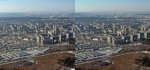 вид на город с высоты. стерео.