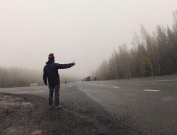Автостопом через всю Россию. Иностранец в России.