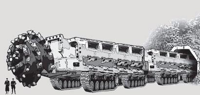 """немецкая подземная лодка, субтеррина """"Змей Мидгарда"""""""