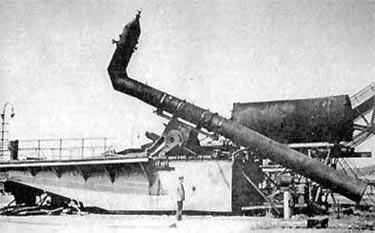 Вихревая пушка, секретный проект нацистов