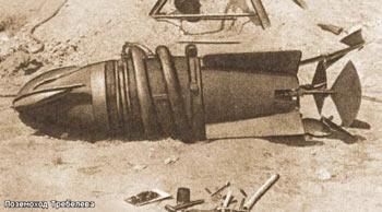 Подземоход Требелева, субтеррина
