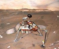 Посадочный модуль Mars Polar Lander